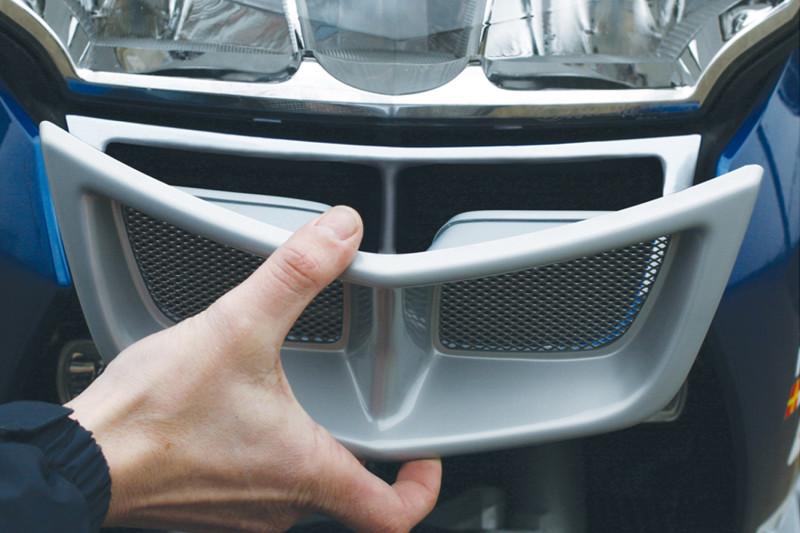 Wunderlich Griglia protezione radiatore dell'olio